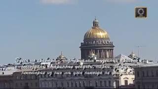 Мы в Санкт-Петербурге (Экскурсия. май 2 часть 2016 г)(Во второй части нашего путешествия по Санкт - Петербургу- это экскурсия в музей, театр-макет