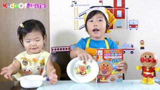 アンパンマン カレー 食べてみた♪ キッズクッキング そうちゃん☆おとちゃん Anpanman Kids Meal