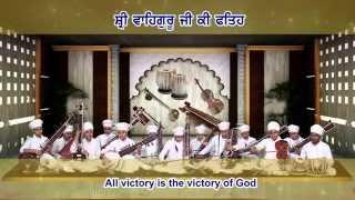 Chaupai Sahib by Akal Academy - Anahad Bani Jatha Gurdwara Baru Sahib!
