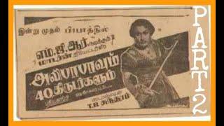 Alibaabaavum 40 Thirudarkalum - Part 2 | Isaimini movies