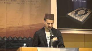 Speech Japanese Farhan