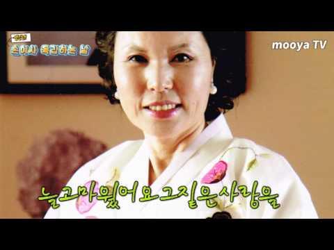 어머니 환갑  기념 영상