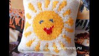 Подушка Солнышко - Crochet  theft - 2 часть - вязание по рисунку
