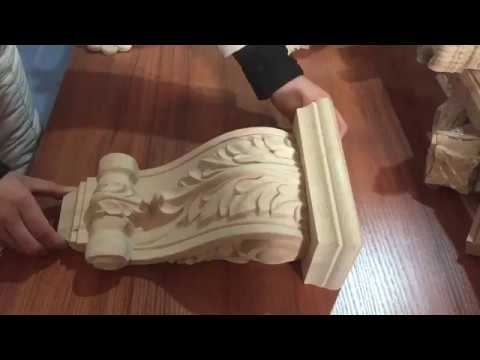 Vintage Wood Carved Corbels