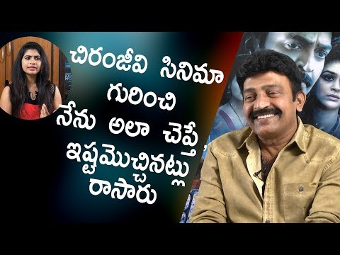 What I said about Chiranjeevi''s film was quite different from what they wrote: Rajasekhar Interview