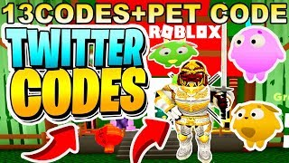 NEW SAMURAI SIMULATOR + 13 CODES | Samurai Simulator Roblox! PET CODE