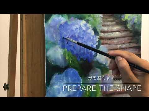 鎌倉・明月院の紫陽花を描く How to paint hydrangeas