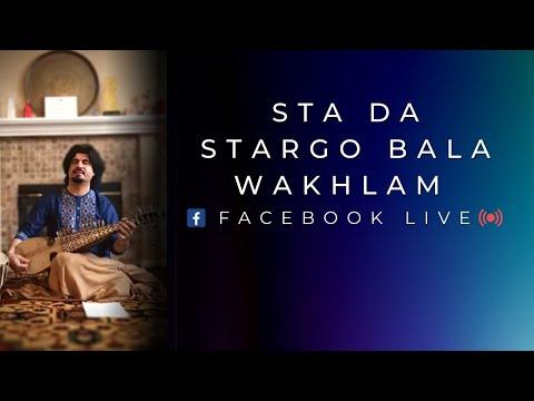 Homayoun Sakhi - Sta Da Stargo Bala Wakhlam / Subh O Damid Roz Shud