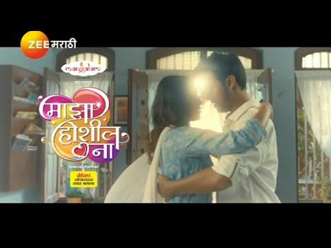 Maza Hoshil Na  Title Song  Aarya Ambekar  Ashok Patki  Gautami Deshpande  Virajas Kulkarni