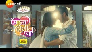 Maza Hoshil Na | Title Song | Aarya Ambekar | Ashok Patki | Zee Marathi