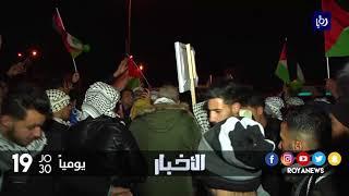 تواصل الاعتصام الاحتجاجي أمام السفارة الأمريكية