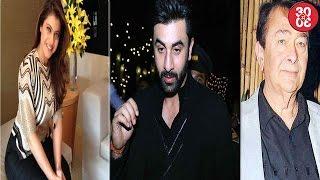 Kajol shares her weirdest fan question | randhir kapoor on ranbir kapoor's marriage plans