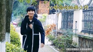 【TFBOYS 王俊凯】超少年密码花絮 王俊凱CUT TFBOYS Finding Soul Shooting Sidelights【Karry Wang Junkai】