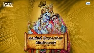 Shri Krishna Songs Full Hindi Bhajan Collection | Govind Damodar Madhaveti | Pandit Jasraj