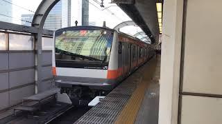 E233系0番台 東京駅2番線 発車