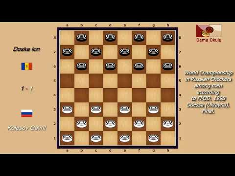 Doska Ion (MDA) - Kolesov Gavril (RUS). World_Russian Checkers_Men-1998. Final.