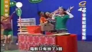 中谷美紀來台灣之娛樂新聞1124.