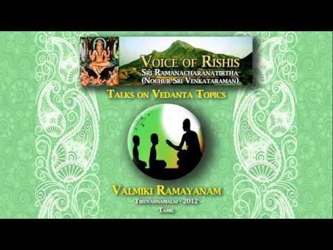 Valmiki Ramayanam - 1/3  (Tamil)