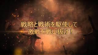 『サマナーズウォー: Sky Arena』プレイ映像!
