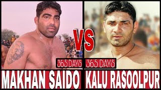 Download Video/Audio Search for pala jalalpuria kabaddi