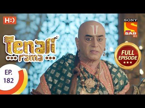 Tenali Rama - Ep 182 - Full Episode - 19th March, 2018 thumbnail