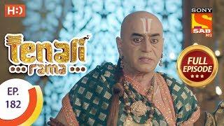 Tenali Rama - Ep 182 - Full Episode - 19th March, 2018