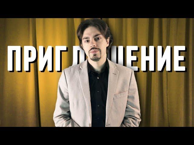 Приглашение от Николая Ягодкина на «Английский за 7 дней». 12+