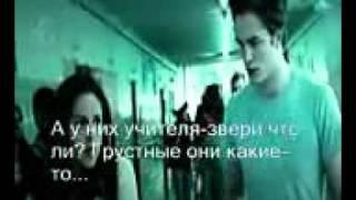 Дневники вампира  и сумерки музыкальный прикол.3gp