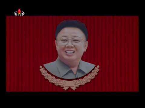 Acto central de recuerdo de KIM JONG IL