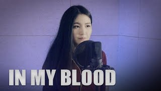 Shawn Mendes - In My Blood (ACOUSTIC cover by Zaylin)