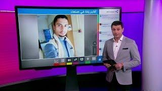 منشور على فيسبوك يقود عشرات السيارات في صنعاء للمشاركة في عرس زفاف نازح يمني
