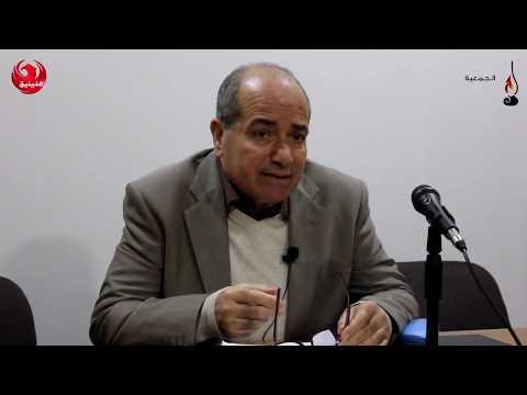 قراءة لمشروع محمد علي باشا - أ. محمود دمير  - 02:52-2018 / 11 / 29