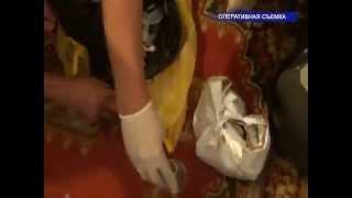 В Альметьевске ликвидирован наркопритон