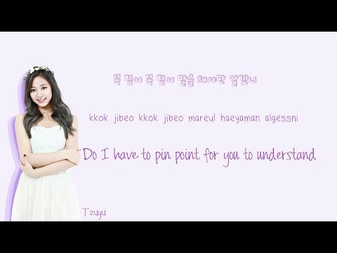 TWICE - Hold Me Tight Lyrics (Han|Rom|Eng) Color Coded