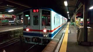 関東鉄道 キハ2100形 キハ2109+2110 水海道駅発車