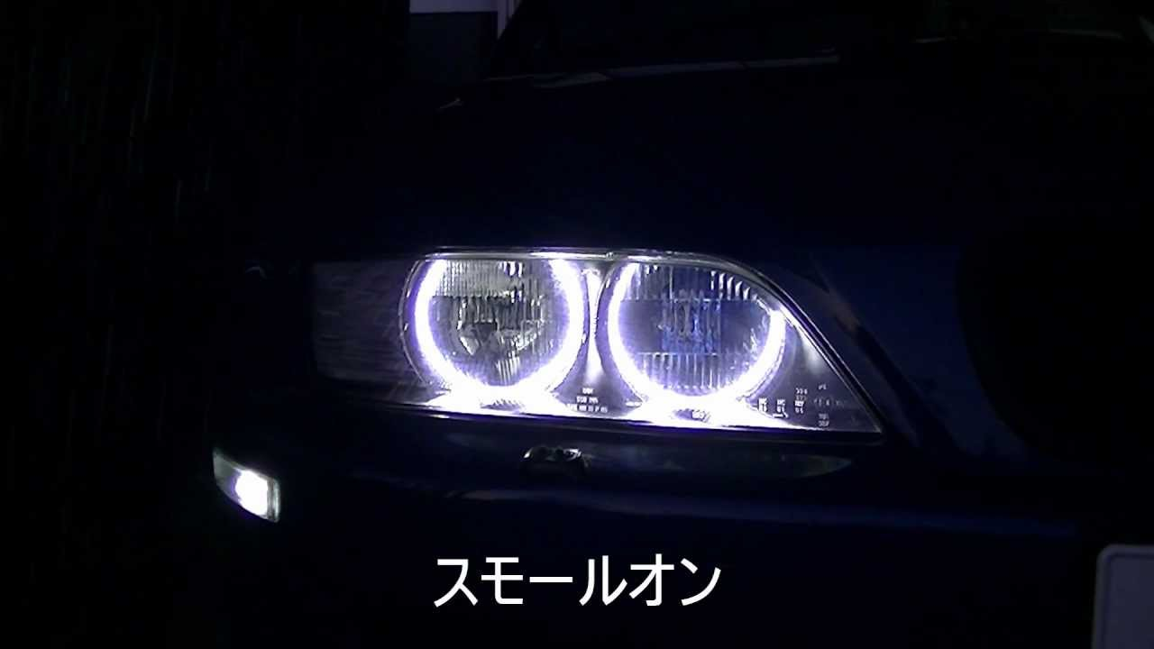 Bmw Z3coupe Angeleye Daylight イカリングデイライト化 Youtube