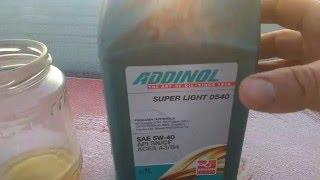 addinol 5w40 в - 28 градусов