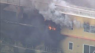 Xưởng phim hoạt hình ở Nhật bị đốt, ít nhất 33 người chết