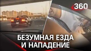 Фото Видео: владелец Ford Mustang в Питере подрезает и нападает на водителя Mazda
