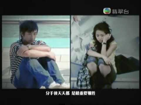 Stephy Tang & Alex Fong - Exterme Love MV