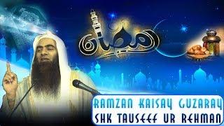 Ramzan Kaisay Guzaray by Shk Tauseef Ur Rehman