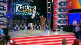 Боня и Кузьмич в Останкино)