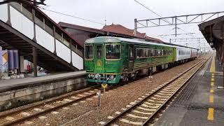 JR四国観光列車「四国まんなか千年ものがたり」琴平駅発車。2019年11月23日。