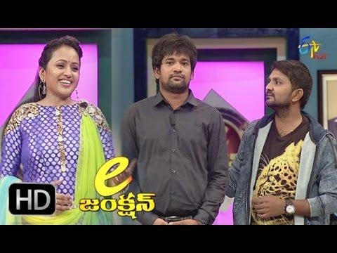 E Junction | 24th April 2017  | Suma | Jabardasth Fame Venky | Prasad | Full Episode 24 | ETV Plus