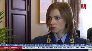 Наталья Поклонская: Правоохранители Крыма ведут работу в антитеррористическом направлении