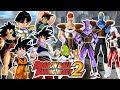 Dragon Ball Raging Blast 2 Familia De Goku VS Fuerzas Especiales Ginyu