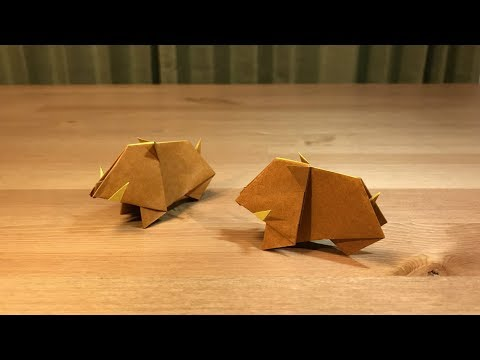 How To Make An Origami Boar