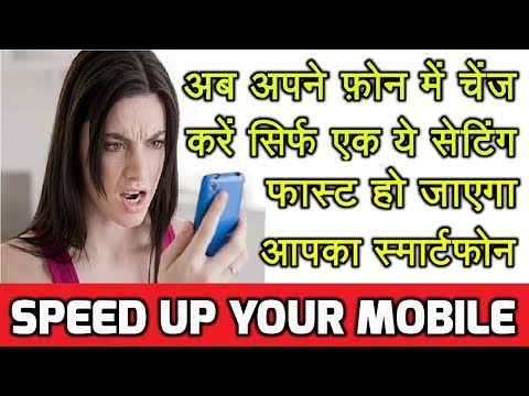 Slow Phone Solutions   Android Running Slow   How To Speed Up Your Android Phone