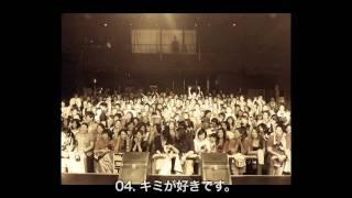 オリコン総合デイリーチャート22位!(8/3付) ハジ→2nd ミニアルバム ...