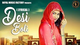 Desi Boli ( Lyrical ) | Veer Choudhary, Kajal Choudhary | New Haryanvi Songs Haryanavi 2019 | RMF